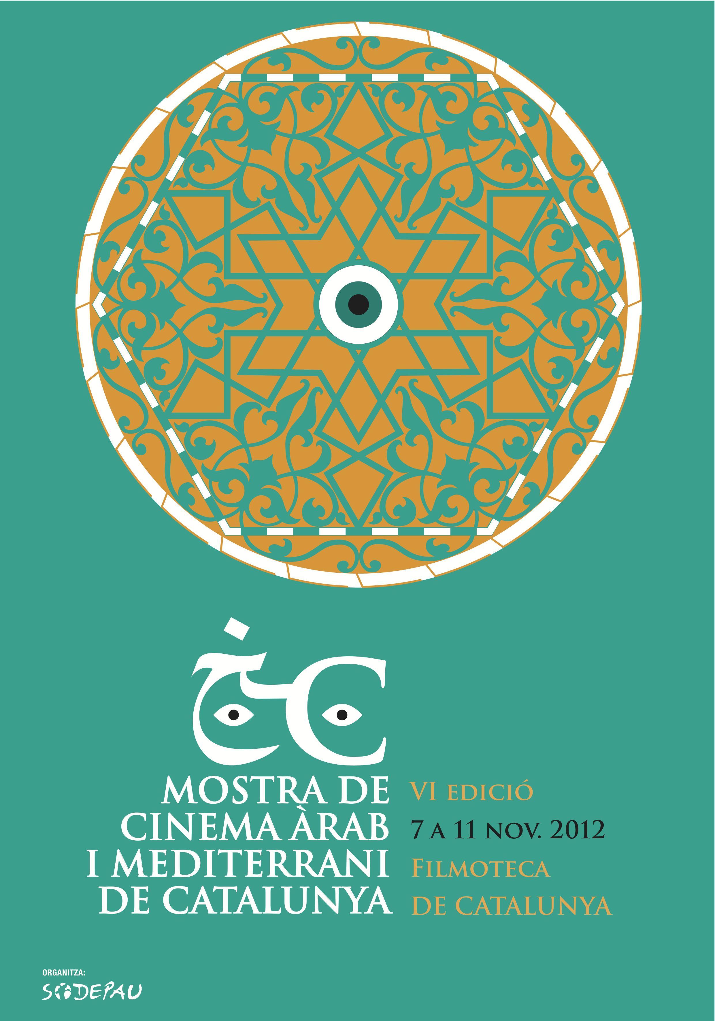 http://www.comedia.cat/proyectos/carteles/original/mostra_cine_arabe_cartell363-316.jpg