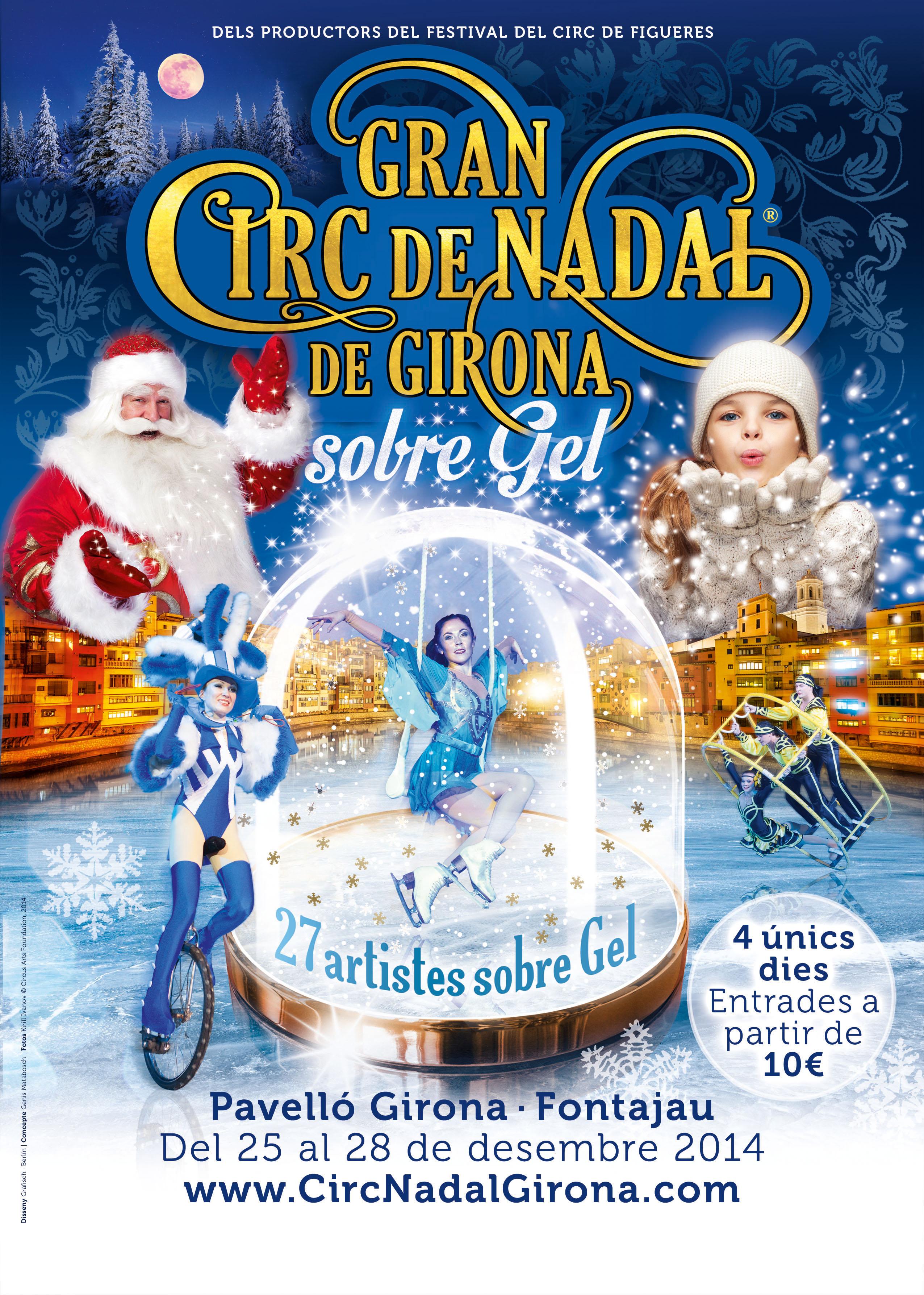 CIRC DE NADAL DE GIRONA